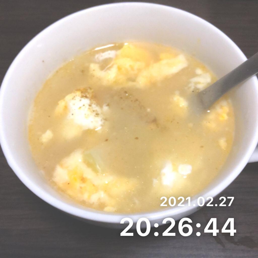 自炊をするのサムネイル画像
