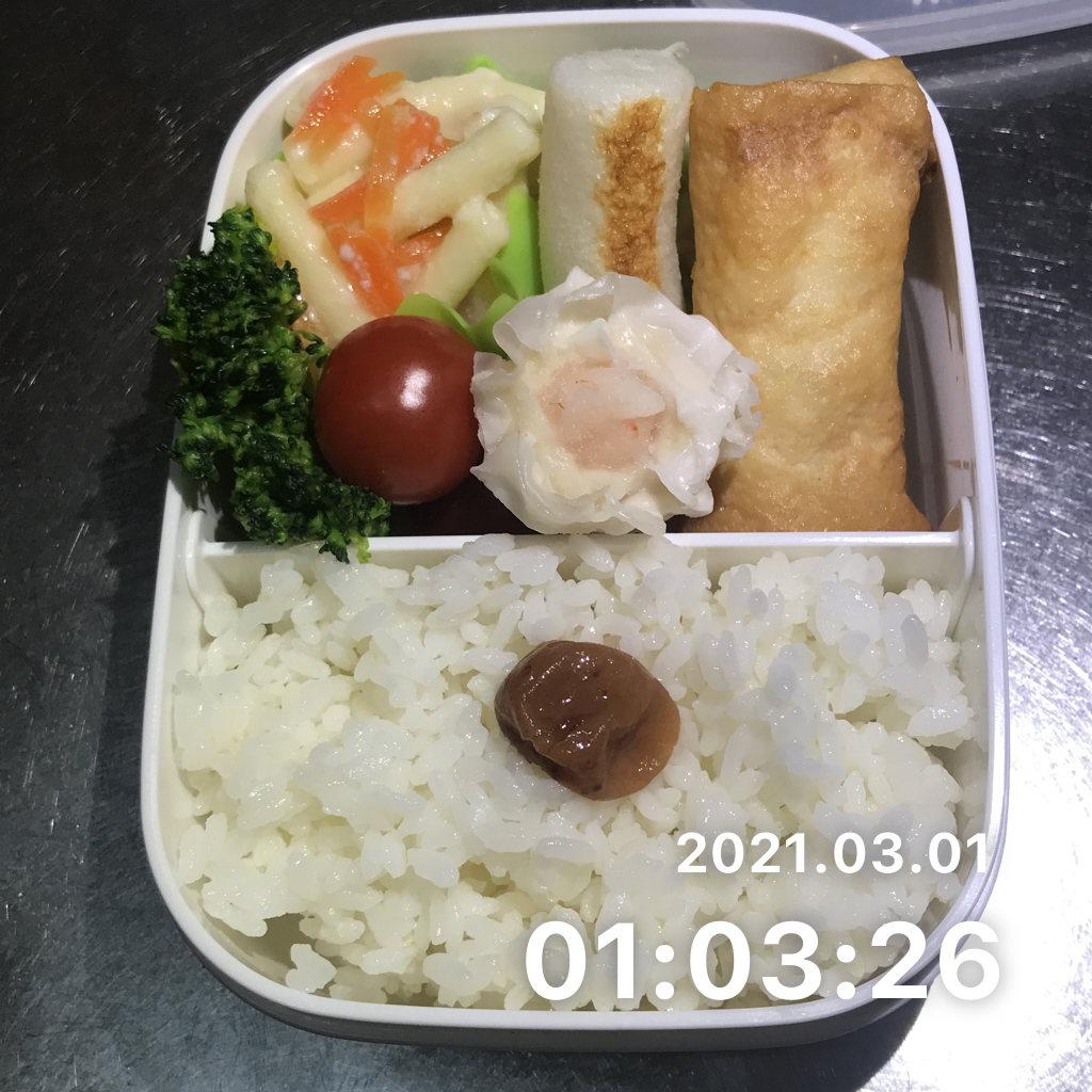 お弁当を作るのサムネイル画像