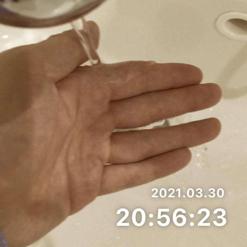 手洗いうがいをするのサムネイル画像