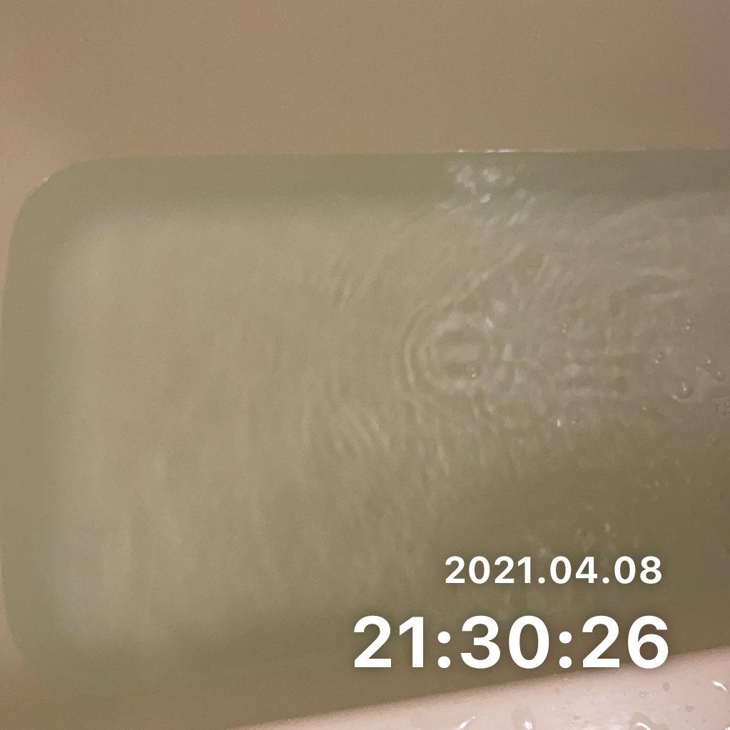 湯船に浸かるのサムネイル画像