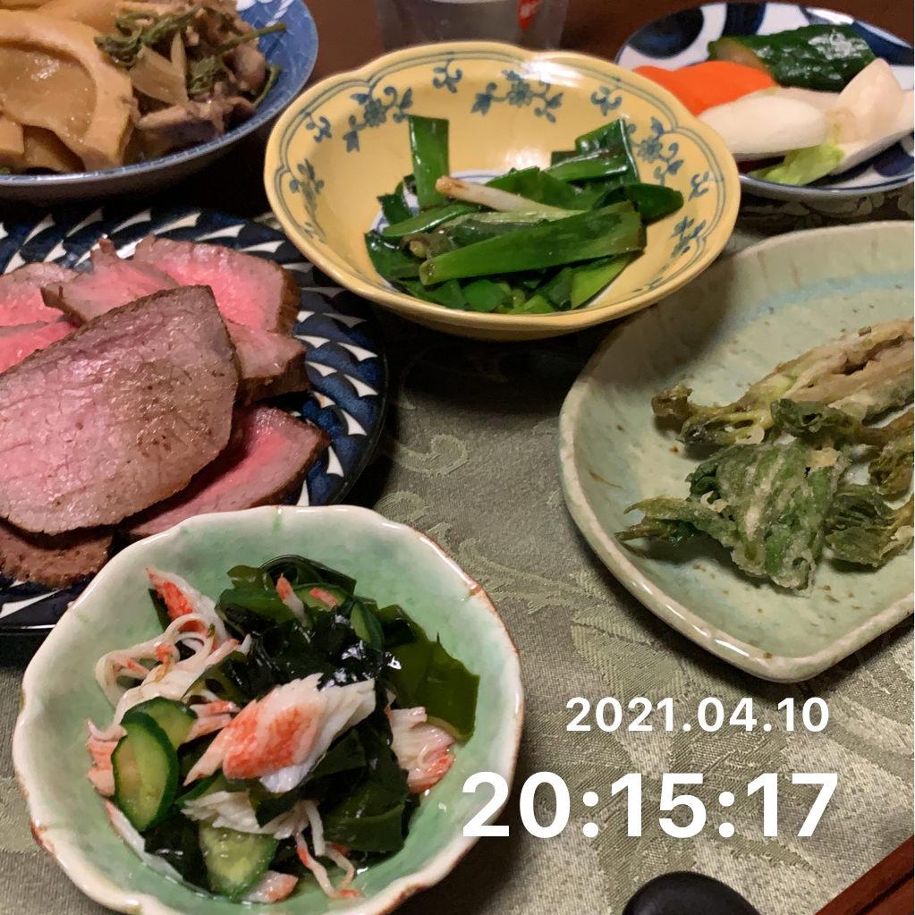 夜ご飯を控えるのサムネイル画像