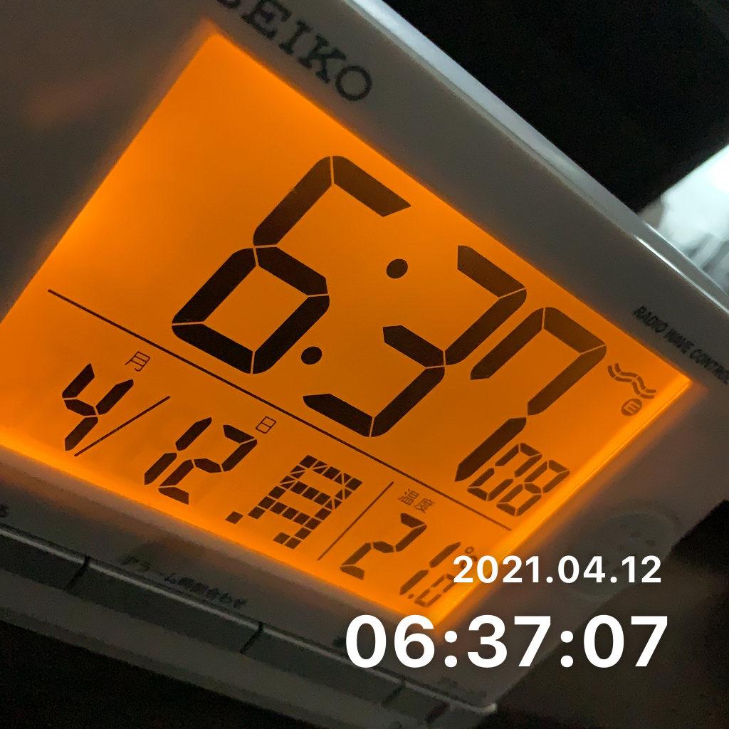 毎朝7時に起きるのサムネイル画像