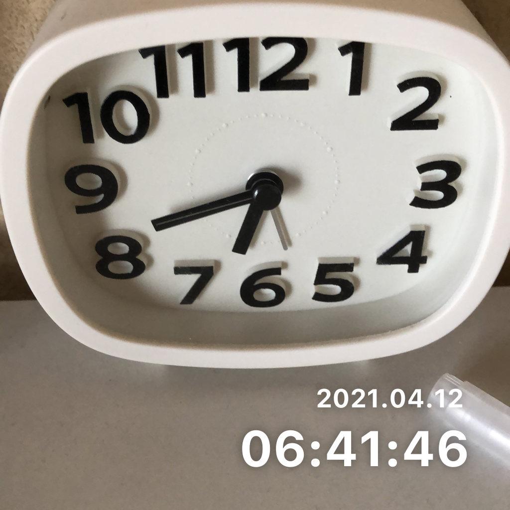 毎朝6時に起きるのサムネイル画像