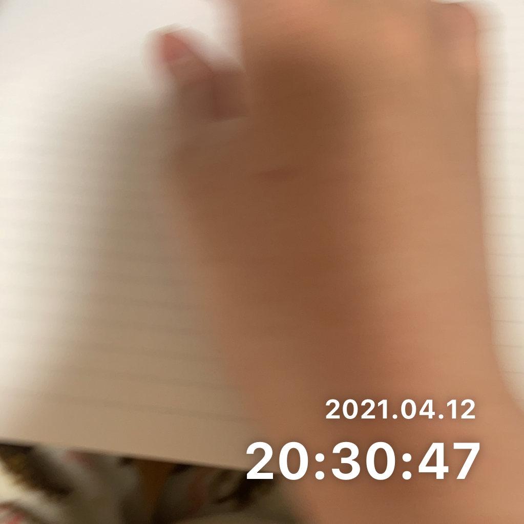 マッサージをするのサムネイル画像