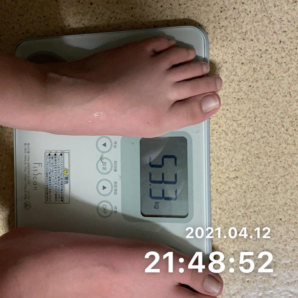 体重をはかるのサムネイル画像
