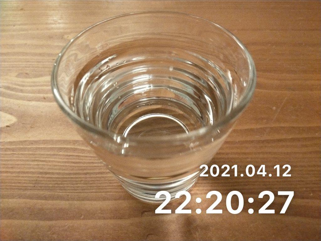 水をしっかり飲むのサムネイル画像