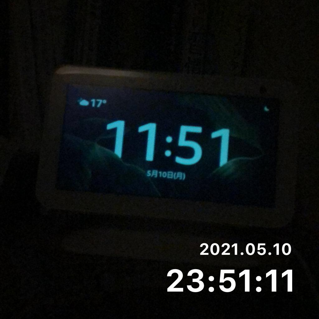 毎晩24時に寝るのサムネイル画像