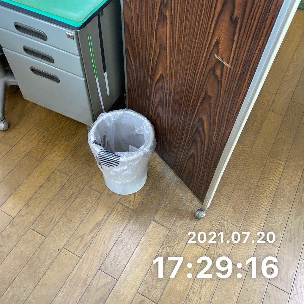 定時退社をするのサムネイル画像