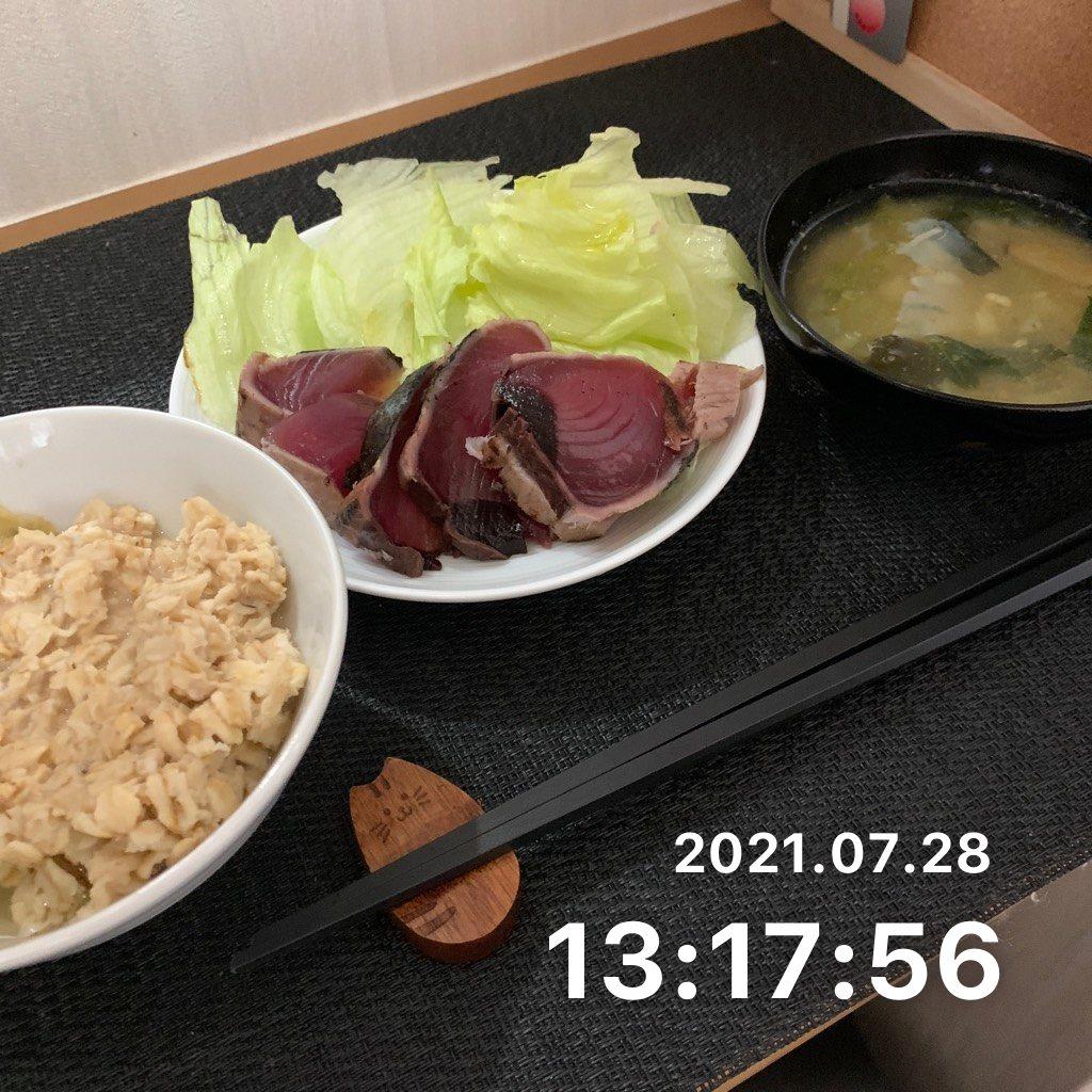 昼ご飯を控えるのサムネイル画像