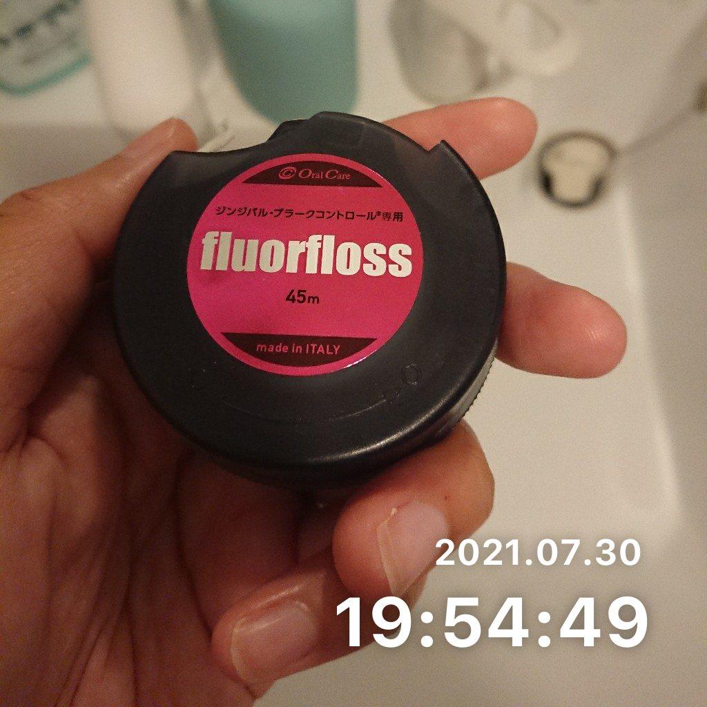 フロス・歯間ブラシをするのサムネイル画像