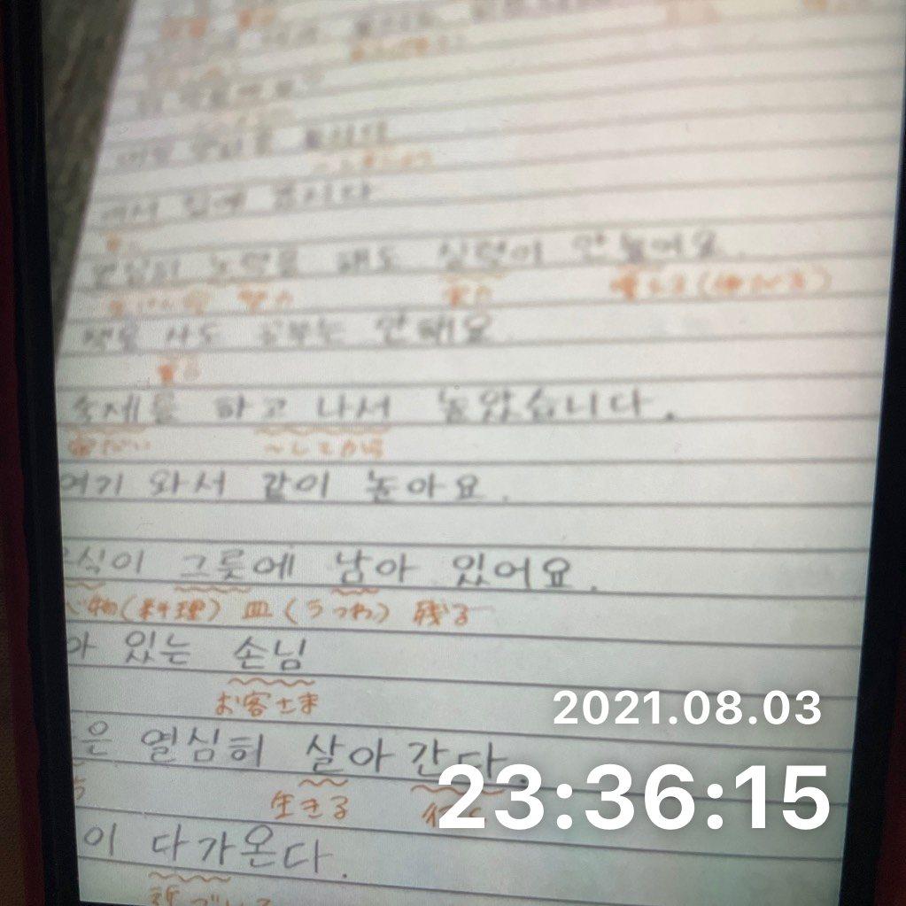 韓国語の勉強をするのサムネイル画像