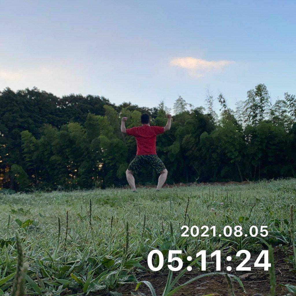 20分散歩をするのサムネイル画像
