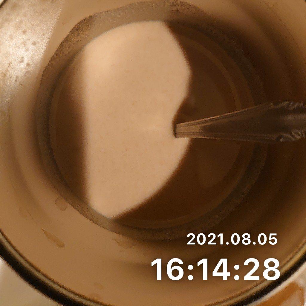 プロテインを飲むのサムネイル画像