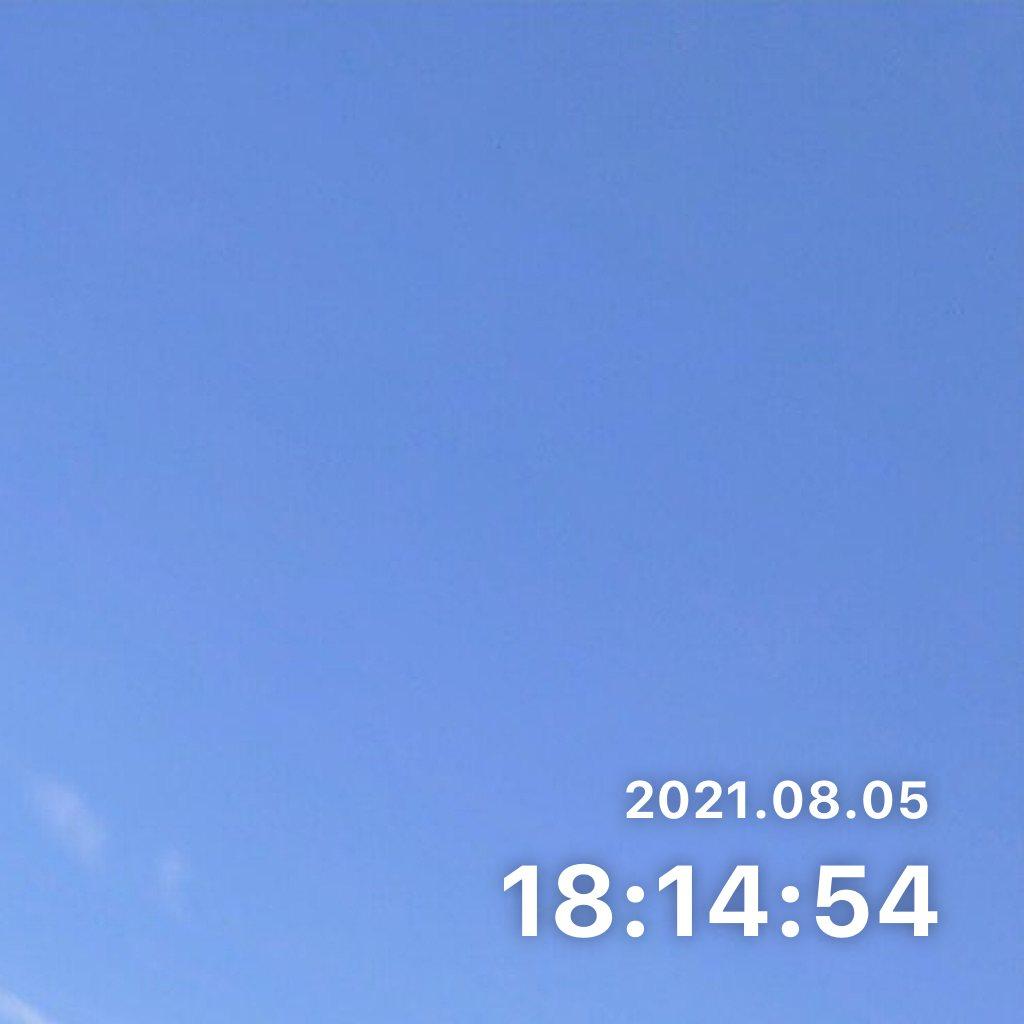 空をみるのサムネイル画像