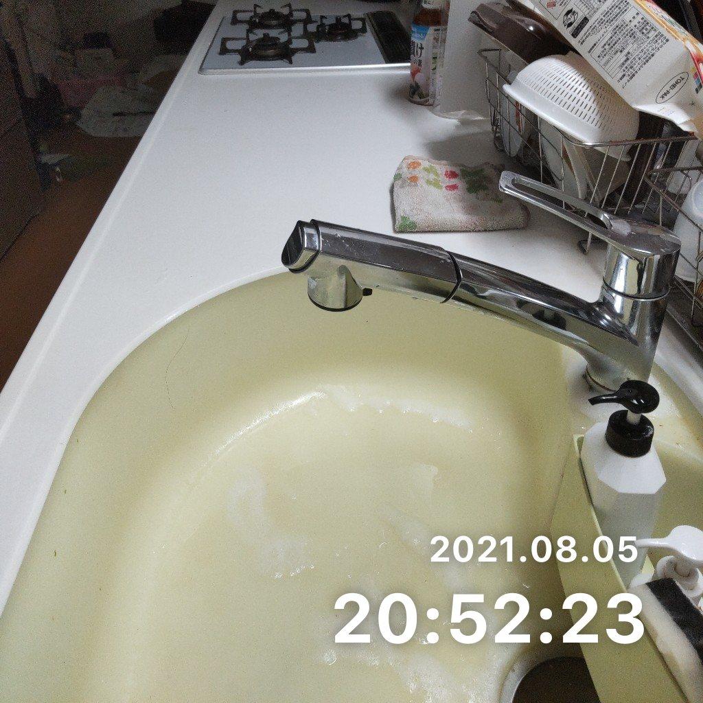 皿を洗うのサムネイル画像