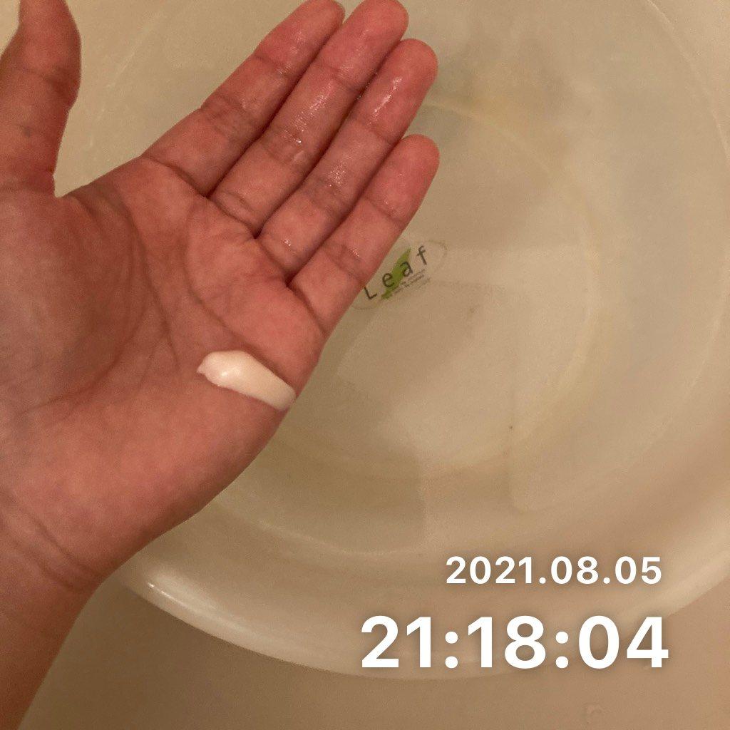 寝る前に洗顔をするのサムネイル画像