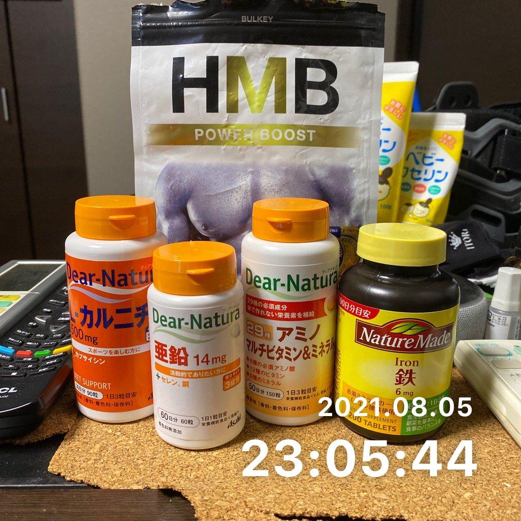 薬やサプリメントを飲むのサムネイル画像
