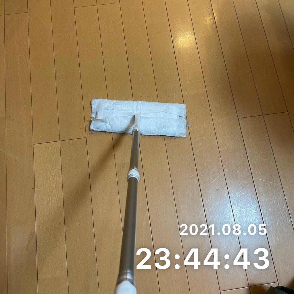 部屋の掃除をするのサムネイル画像