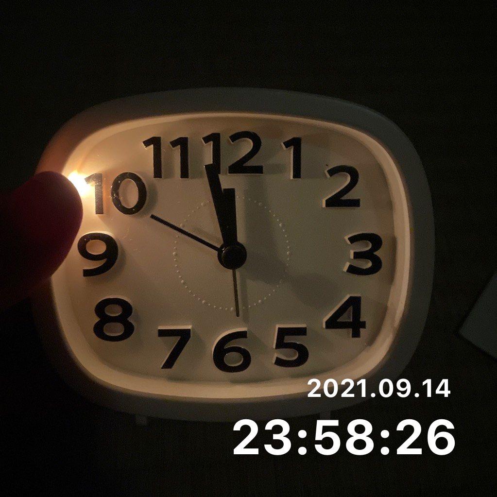 毎晩25時に寝るのサムネイル画像