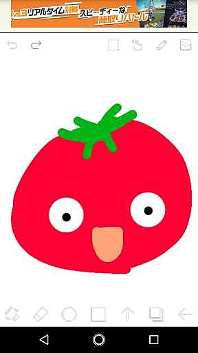 fuyuondanさんのプロフィール画像
