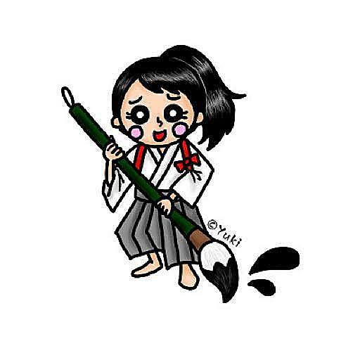 Yuki先生❄️朝活書道ライバー🖌☀️さんのプロフィール画像
